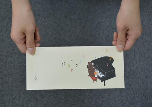 手触りのよい越前和紙を使用した封筒です。 音楽会や発表会などのチケットにぴったり!