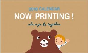2018calendar now printing