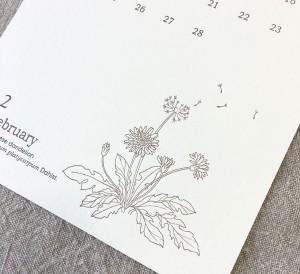 07blog_HC-2019_image2