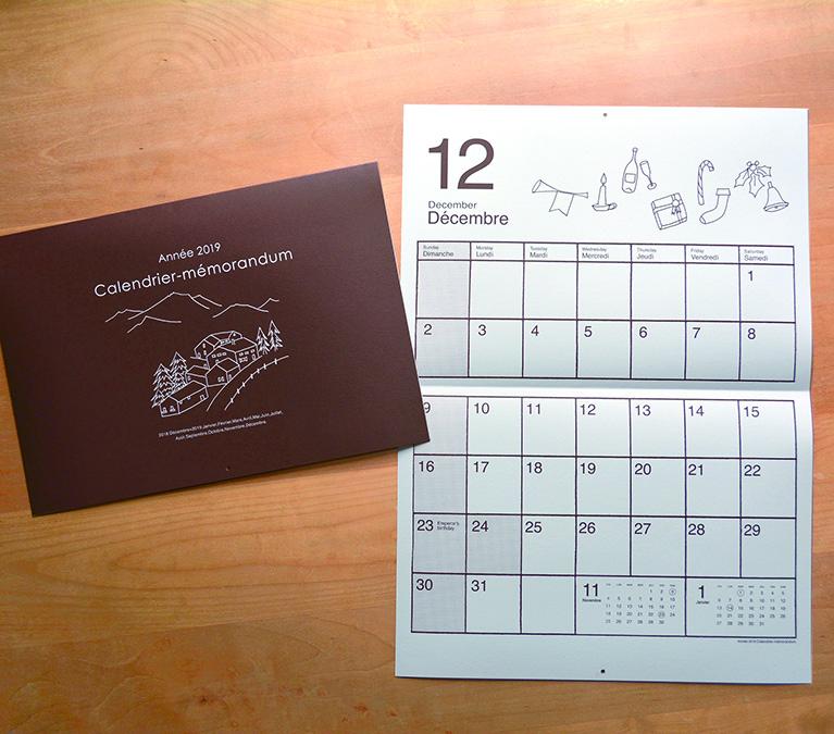 propeller studio blog schedule calendar 2019