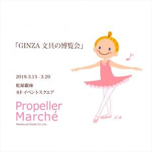 03blog_matsuya03_13