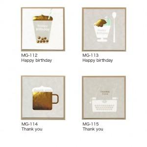 10_blog_mg112_4